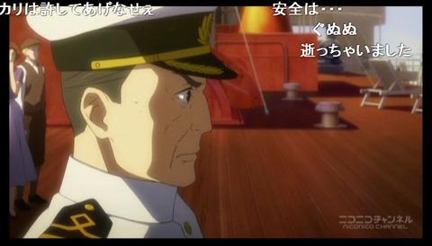「ジョーカー・ゲーム」7話15