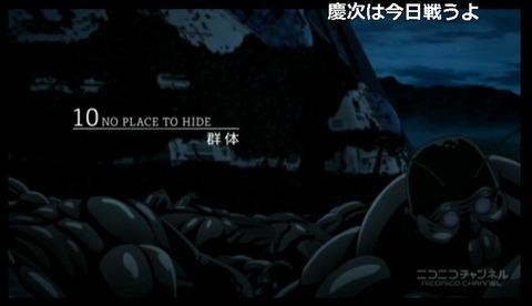 「テラフォーマーズ リベンジ」10話2