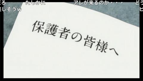 「少年メイド」7話9