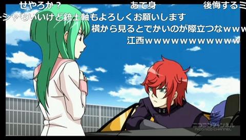 「カードファイト!! ヴァンガードG ストライドゲート編」37話9