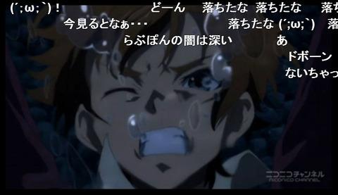 「迷家-マヨイガ-」1~6話18
