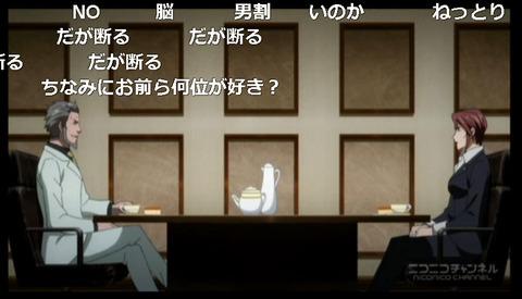 「テラフォーマーズ リベンジ」10話18