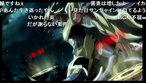 「カードファイト!! ヴァンガードG ストライドゲート編」32話11