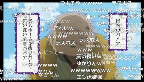 「くまみこ」10話23