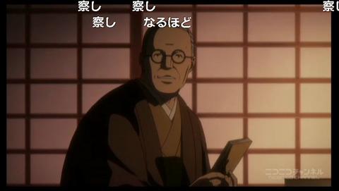 「ジョーカー・ゲーム」9話24