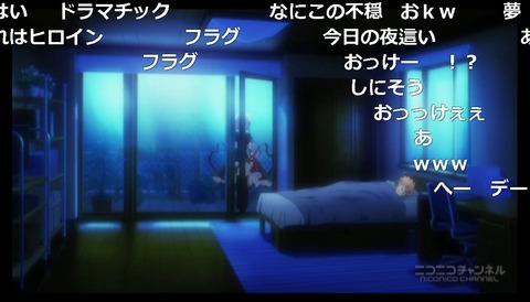 「Rewrite」2話4