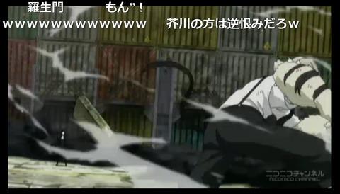 「文豪ストレイドッグス」10話18