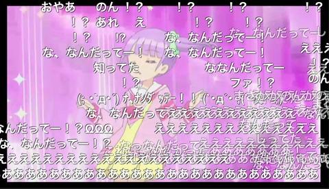 「プリパラ」97話28