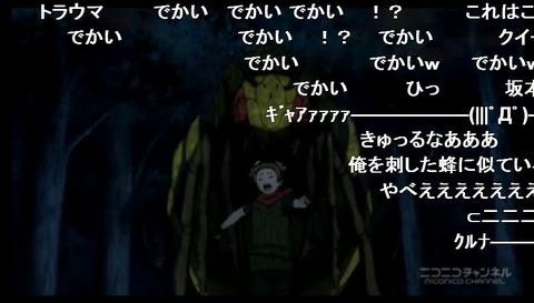 「迷家-マヨイガ-」1~6話28