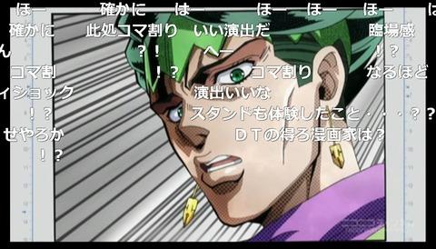 「ジョジョの奇妙な冒険 ダイヤモンドは砕けない」14話5