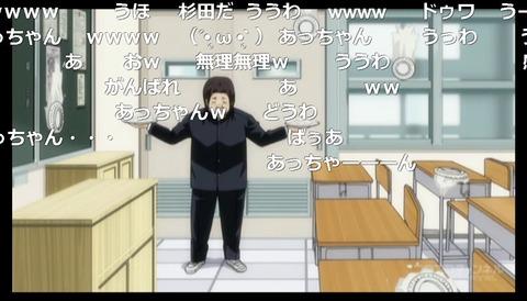 「坂本ですが?」12話27