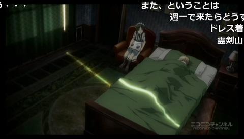 「少年メイド」12話15