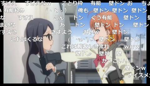 「ラブライブ!サンシャイン!!」3話7