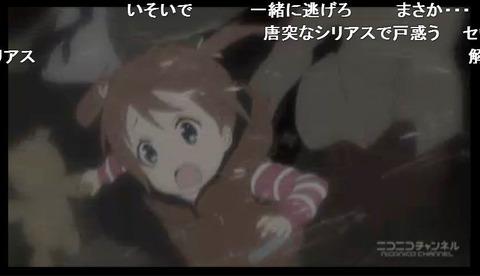 「ハイスクール・フリート」7話7