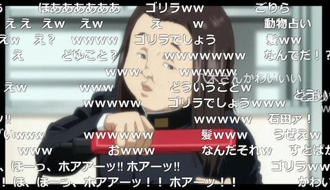 「坂本ですが?」8話5