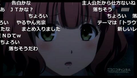 「迷家-マヨイガ-」12話14