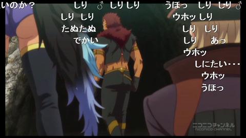 「エンドライド」8話10