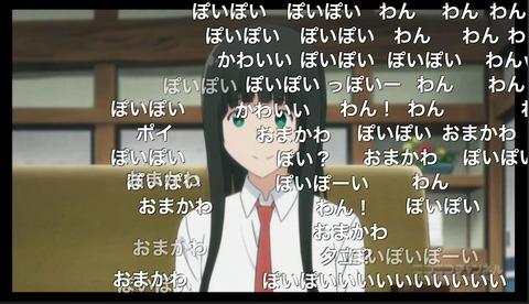 「ふらいんぐうぃっち」8話18