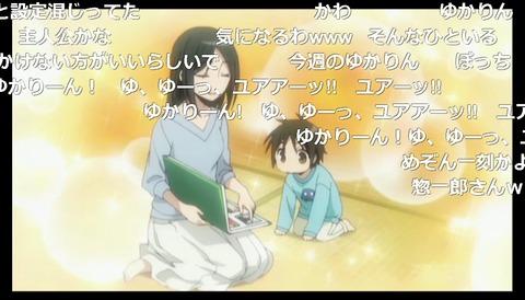 「少年メイド」10話21