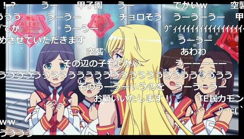 新アニメ「魔装学園H×H」第1話 ナマでほとんど見せちゃうゾ11