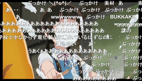 くまみこ」7話6