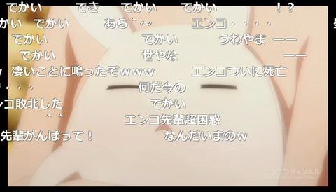 「あんハピ♪」12話23