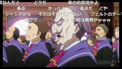 「Reゼロから始める異世界生活」13話16