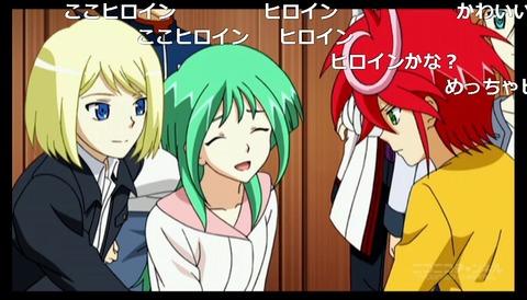 「カードファイト!! ヴァンガードG ストライドゲート編」35話25