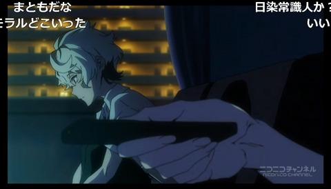 「キズナイーバー」11話13