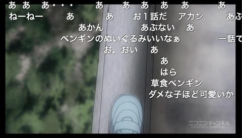 「迷家-マヨイガ-」7話2