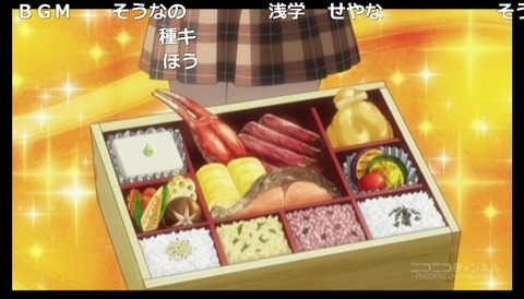 「食戟のソーマ 弐ノ皿」1話3