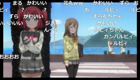 「ラブライブ!サンシャイン!!」2話5