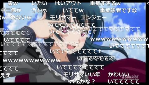 「ラブライブ!サンシャイン!!」5話9