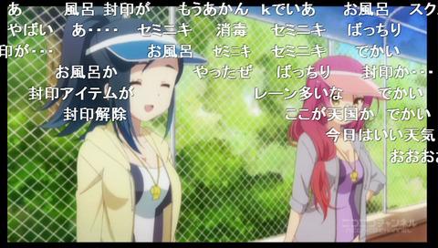 「あんハピ♪」9話13