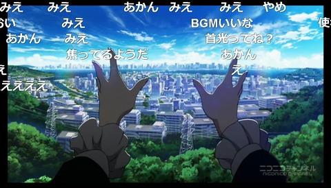 「キズナイーバー」10話9