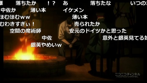 「ジョーカー・ゲーム」11話10