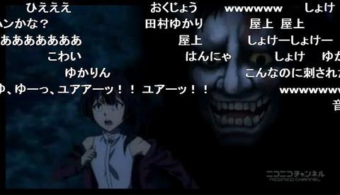「迷家-マヨイガ-」1~6話29