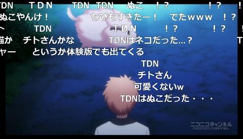 「Rewrite」1話5