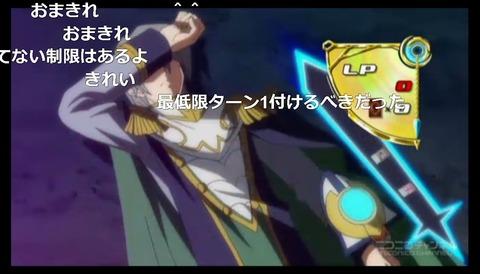 「遊☆戯☆王ARC-V」111話20