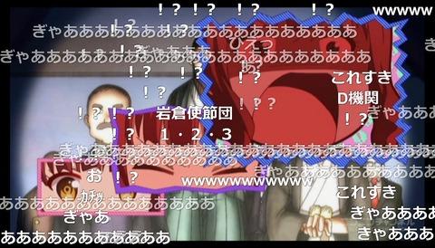 「あんハピ♪」10話10