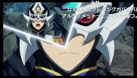 「遊☆戯☆王ARC-V」109話12