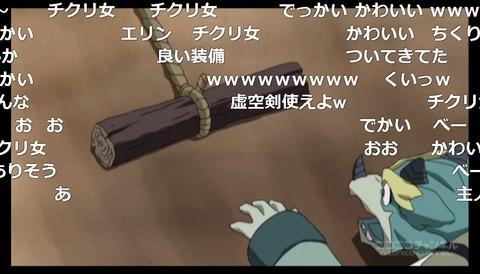 「聖戦ケルベロス 竜刻のファタリテ」11話3