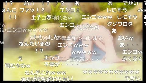 「あんハピ♪」12話22