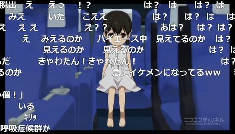 「迷家-マヨイガ-」11話16