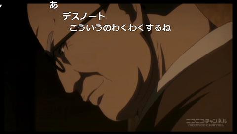 「ジョーカー・ゲーム」9話5