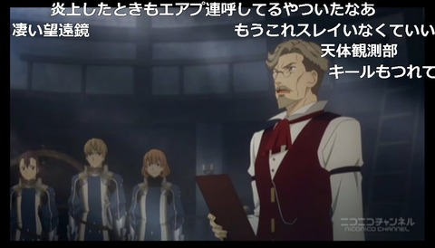 「テイルズ オブ ゼスティリア ザ クロス」1話7