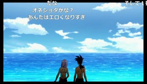 「カードファイト!! ヴァンガードG ストライドゲート編」37話14