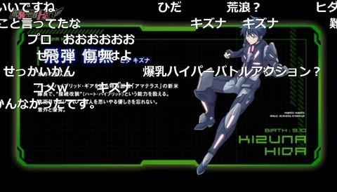 新アニメ「魔装学園H×H」第1話 ナマでほとんど見せちゃうゾ2