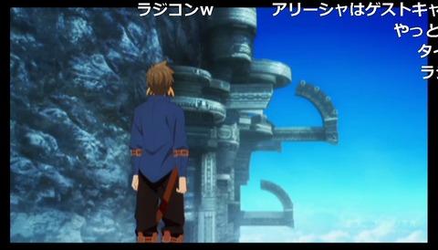 「テイルズ オブ ゼスティリア ザ クロス」2話9