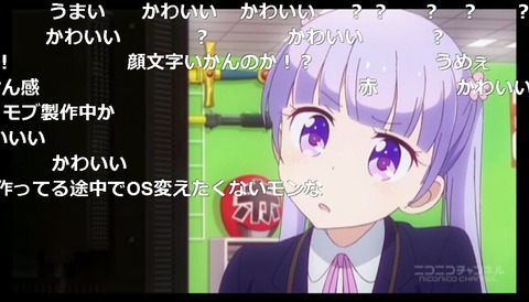 「NEW GAME!」3話9